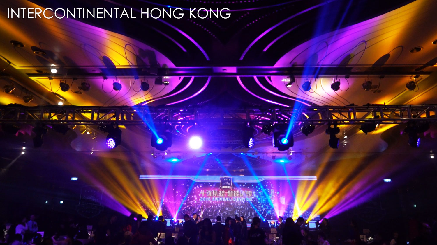 We are an event lighting rental company providing event lighting rental services in Hong Kong. Our lighting equipment greatly enhances the atmosphere at any function and is used for all types of events including gala dinners, conferences, wedding banquets, private parties, product launches, and outdoor festivals.
